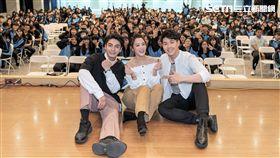 《愛情白皮書》劇組到育達高職舉辦校園特映。(圖/東森提供)