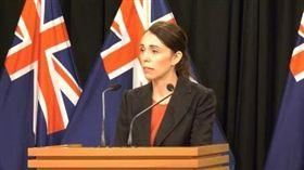 紐西蘭總理阿爾登(Jacinda Ardern)。(圖/翻攝自Jacinda Ardern臉書)