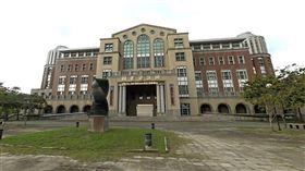 嘉大圖書館(圖/翻攝自Google Map)