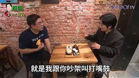 賴清德22日在臉書發布影片,分享漫步在台南古巷弄,到永樂町的鼓茶樓喝茶、吃點心,看打嘴鼓。(圖/翻攝賴清德臉書)
