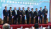 借鏡德國經驗 打造台灣綠色矽谷