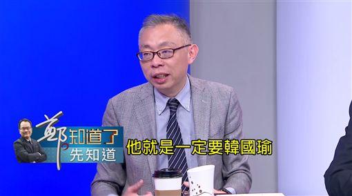 吳敦義,徵召,韓國瑜,國民黨