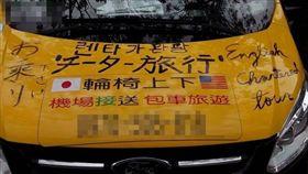 台北,燒車,總統府,公共危險,計程車司機,恐嚇(圖/翻攝畫面)