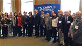 加國政要與台僑共同紀念馬偕175歲冥誕加拿大安大略省議員邀請台僑社區人士一同在省議會紀念馬偕175歲冥誕。中央社記者胡玉立多倫多攝 108年3月23日