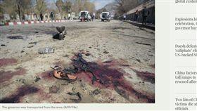 農民日慶典變調 阿富汗連環爆至少15傷 (圖/翻攝自arabnews)