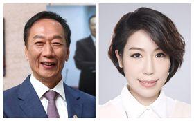 ▲鴻海集團總裁郭台銘、民進黨立委余宛如。(圖/翻攝自臉書)
