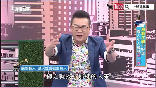 沈玉琳、艾力克斯圖/翻攝自臉書