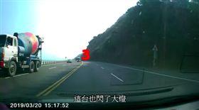 最美公路「連7車閃燈」 他40秒後見證「快失傳人情味」 圖翻攝自爆料公社臉書