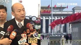 韓國瑜,五星紅旗,組合圖