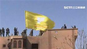 ISIS末日降臨! 敘利亞民兵宣布收復失土