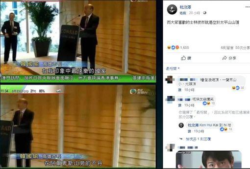 杜汶澤/翻攝自杜汶澤臉書