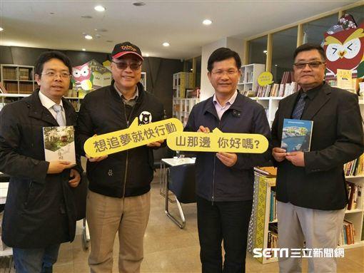 林佳龍親訪台中梨山/梨山賓館副總經理林閔政授權提供