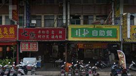自助餐又貴又難吃 「隔壁米粉湯」慘遭網友洗負評(圖/翻攝自Google Maps)