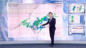 三立準氣象0324/明稍回暖雨具別收!2鋒面接力掃台灣