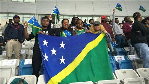 ▲索羅門群島在台學生興奮的為國家隊加油。(圖/記者林辰彥攝影)