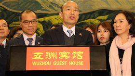 高雄市長韓國瑜3月24日拜會深圳市委書記王偉中,高雄市政府