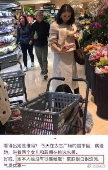黎姿,逛超市被民眾直擊。(圖/微博)
