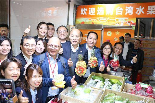 ▲高雄市長韓國瑜25日上午參訪深圳海吉星農產品物流公司,見證兩市簽約(圖/高雄市政府提供)