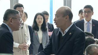 韓國瑜見劉結一 陸委會:昨晚才通知