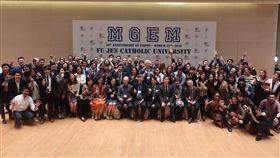 輔仁大學MGEM三邊雙聯創業管理碩士 歡慶世界排名與十周年晚宴