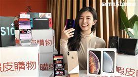蝦皮,神腦超級品牌日,六折,iPhone XS Max 256GB,神腦,蝦皮商城,蝦皮購物