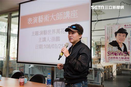 孫鵬能仁家商演講圖/能仁家商提供