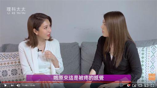 楊謹華和理科太太暢談戀愛之後、結婚之前的想法。(圖/翻攝自理科太太YouTube)