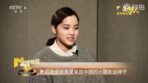 歐陽娜娜/翻攝自中國電影報導微博