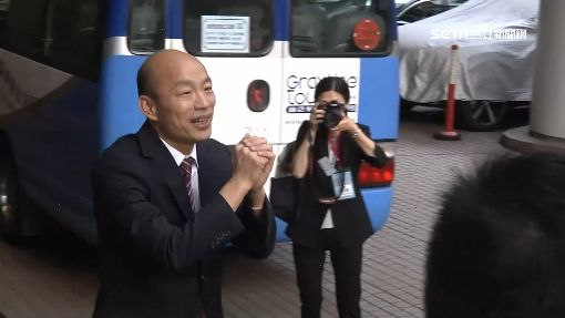 韓國瑜參訪深圳行 台陸媒體採訪差別待遇!