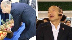 韓國瑜訪中 圖/高雄市政府提供