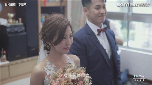 ▲婚禮紀錄影片感動網友。(圖/李芸玫 授權)