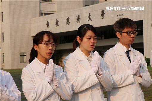 慈濟大學,模擬手術,醫學生,醫師,大體老師,無語良師,慈濟