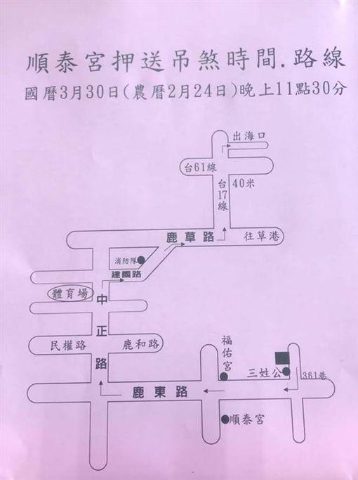 星期六鹿港送肉粽路線圖/民眾提供