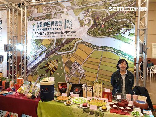 宜蘭,宜蘭綠色博覽會,冬山生態綠舟園區,綠色博覽會  圖/翻攝自宜蘭綠色博覽會臉書