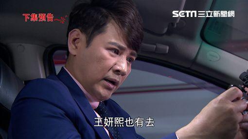 炮仔聲,王宇婕,陳宇風,陳志強