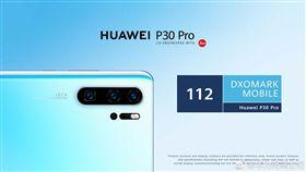 華為,P30,P30 Pro,DxOmark