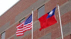 美參院議員提台灣保證法  強化美台關