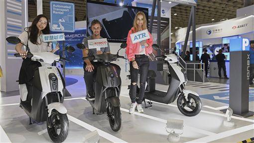 ▲KYMCO於「智慧城市展」發表Ionex新方案「ATR自助租賃」。(圖/Kymco提供)