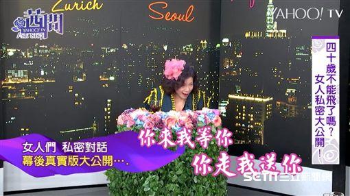 陳文茜《茜問》圖/Yahoo TV提供