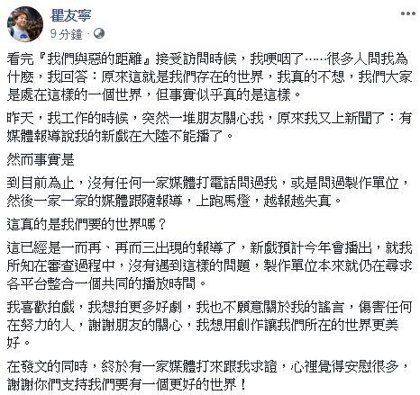 瞿友寧 (圖/臉書)