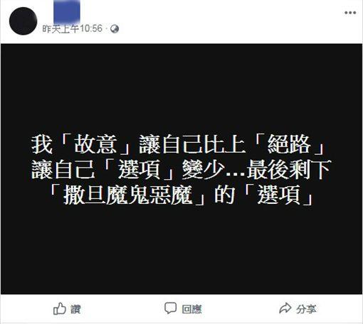台北,火車站,松山,南港,鄭捷(圖/翻攝臉書)