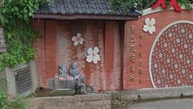 新竹寶山「雙胞胎井」/翻攝自Google map