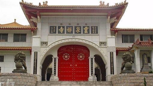 晴虛,色戒,基隆,靈泉禪寺 (圖/翻攝自維基百科)