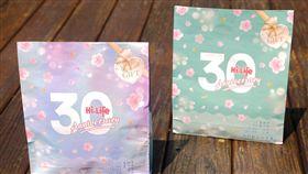 萊爾富推出30週年限量福袋。