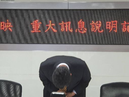 華映去年淨值為負 發言人鞠躬致歉華映(2475)宣布,因面板供過於求與中美貿易戰影響,造成財務困難,董事會通過去年財報,顯示公司淨值為負數,總處長兼發言人黃世昌向股東鞠躬致歉。中央社記者江明晏攝 108年3月27日
