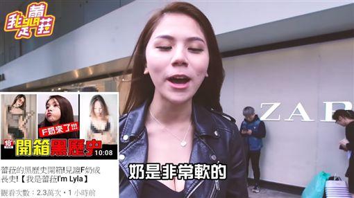 小鄧紫棋 蕾拉 (圖YT)