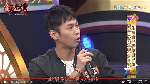 陳德烈/臉書,YT