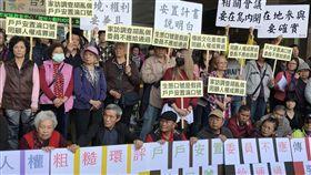 社子島開發 拆遷安置草案將開聽證會修正 中央社