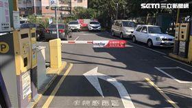 遠通電收,停車場,ETC APP,/遠通電收提供