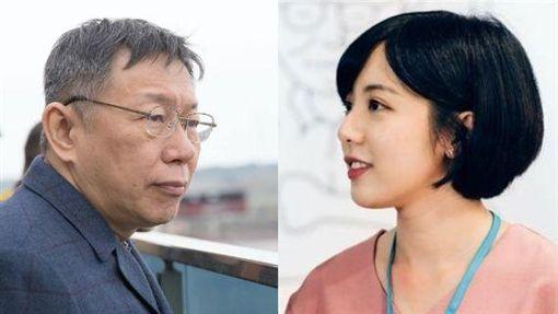柯文哲,學姐黃瀞瑩 圖/資料照
